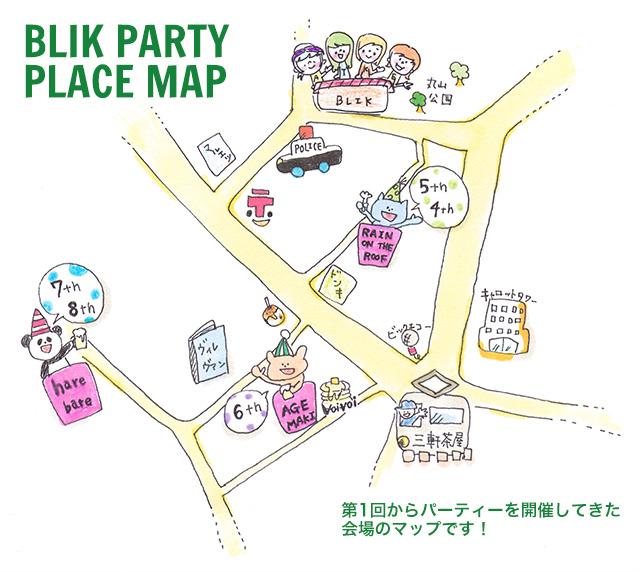 ブリキパーティーマップ